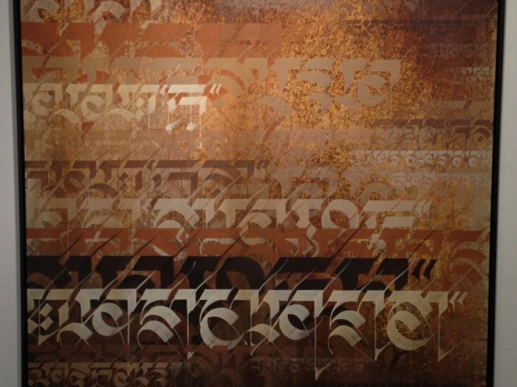 Cryptik – MANGALA CHARAN I