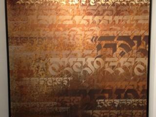 Cryptik – MANGALA CHARAN II