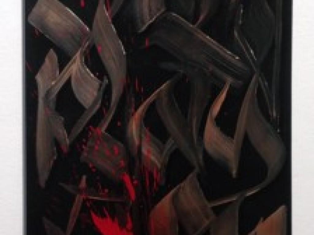 PRIME – DEVIL'S PLAYGROUND
