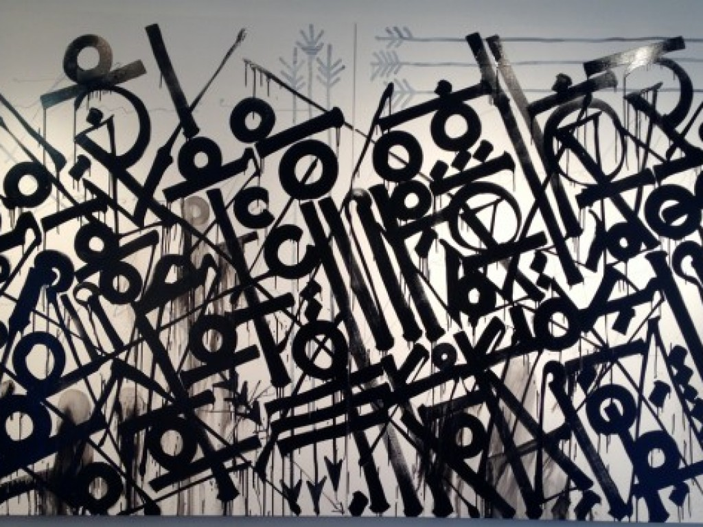 RETNA – DEATH IS CERTAIN IF YOU CLING TO YOUR CORNER