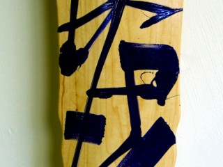 RETNA – Hand Painted Skate Deck – 13